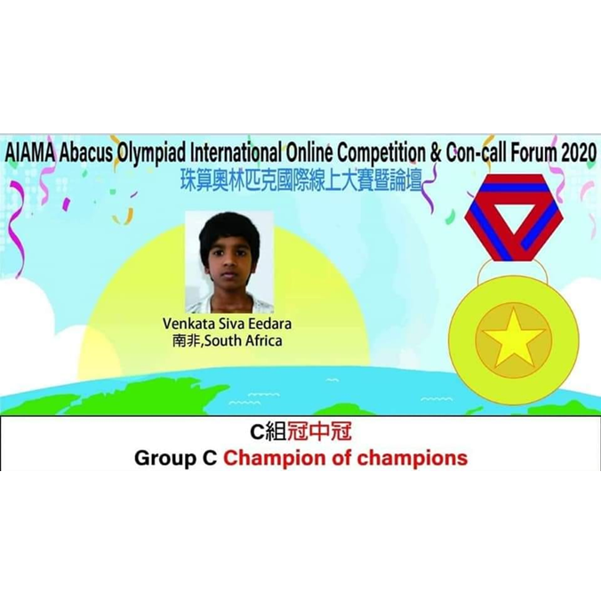 2020 AIAMA Champion of Champions